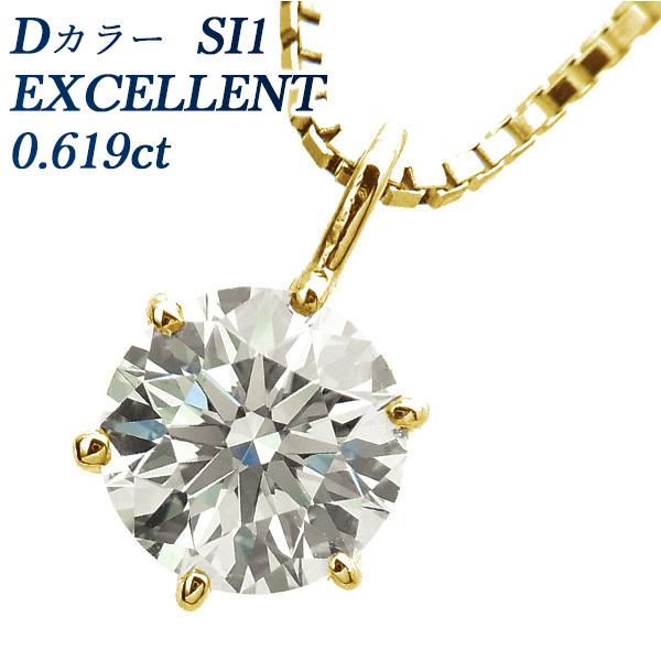 【ご注文確認後3%OFF】ダイヤモンド ネックレス 一粒 K18 イエローゴールド 18金 0.6カラット ダイアモンドネックレス ダイアモンド ダイアネックレス ダイヤ ダイヤモンドネックレス ダイヤモンドペンダント diamond 一粒ダイヤモンドネックレス ソリティア