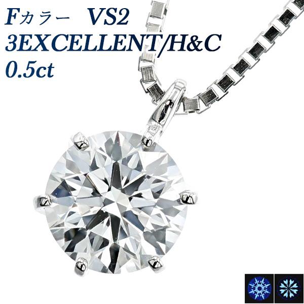 【ご注文確認後3%OFF】ダイヤモンド ネックレス 0.578ct VS2-F-3EXCELLENT/H&C Pt 0.5カラット 0.5ct エクセレント ハート キューピッド ダイヤモンド diamond ダイヤモンドネックレス necklace ペンダント pendant 一粒ダイヤ