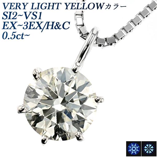 【ご注文確認後3%OFF】ダイヤモンド ネックレス 0.557ct SI2-VERY LIGHT YELLOW-3EXCELLENT/H&C Pt 一粒 プラチナ 0.5カラット 0.5ct 0.6カラット 0.6ct エクセレント ダイアモンド ダイヤ ソリティア ハート キューピッド
