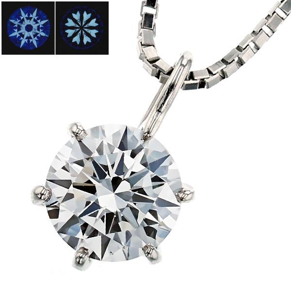ダイヤモンド ネックレス 0.512ct VS1-D-EXCELLENT/H&C(GIAでは3EXCELLENT) Pt 一粒 プラチナ 0.5ct 0.5カラット ダイヤネックレス ダイアネックレス ダイア ダイアモンド diamond トリプル エクセレント ハート キューピッド スタッド あす楽 送料無料