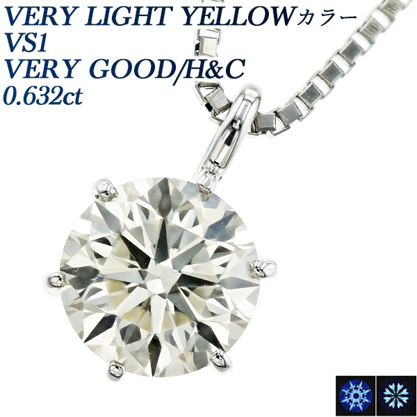【ご注文確認後3%OFF】ダイヤモンド ネックレス 0.523ct SI2-M-3EXCELLENT/H&C Pt 0.5カラット 0.5ct ダイヤモンドネックレス ダイヤモンドペンダント 一粒 プラチナ Pt ハートキューピット エクセレント ペンダント ダイヤモンド