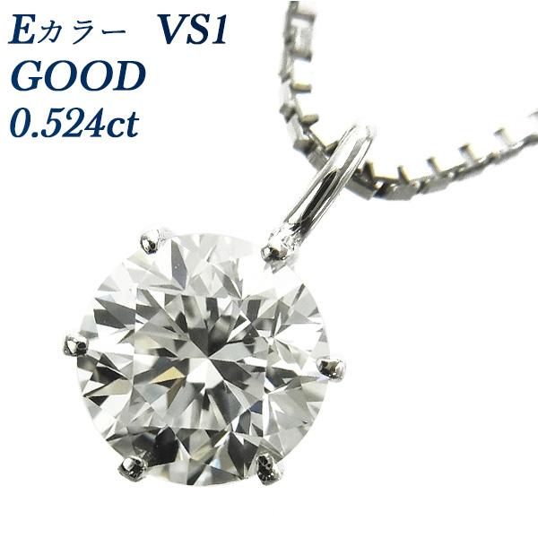 【ご注文後3%OFF】ダイヤモンド ネックレス 一粒 プラチナ 0.5カラット ダイアモンドネックレス ダイアモンド ダイアネックレス ダイヤ ダイヤモンドネックレス ダイヤモンドペンダント diamond 一粒ダイヤモンドネックレス ソリティア
