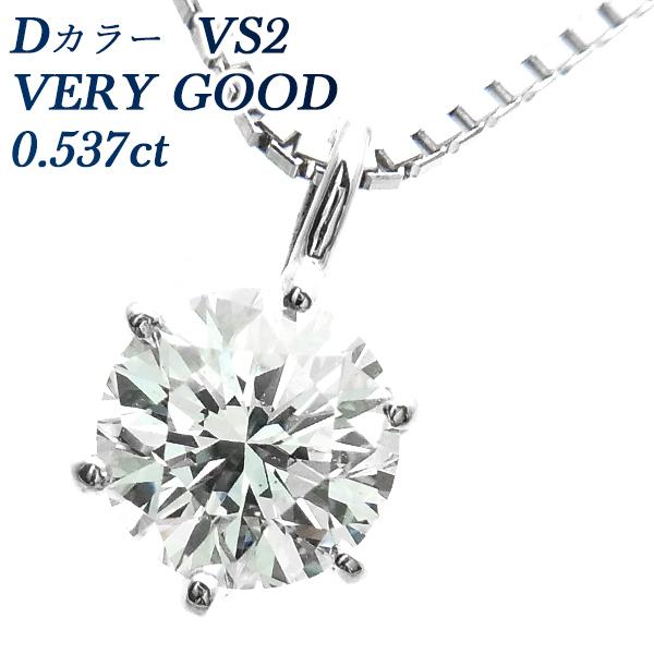 【ご注文後5%OFF】ダイヤモンド ネックレス 一粒 プラチナ 0.5カラット ダイアモンドネックレス ダイアモンド ダイアネックレス ダイヤ ダイヤモンドネックレス ダイヤモンドペンダント diamond 一粒ダイヤモンドネックレス ソリティア