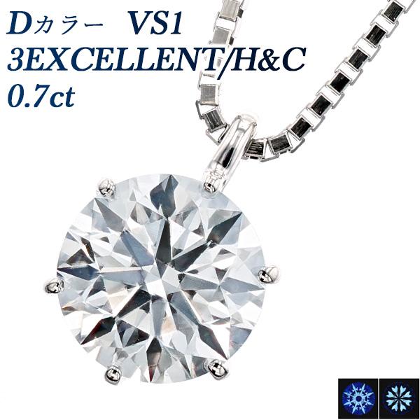 【ご注文後5%OFF】ダイヤモンド ネックレス 0.700ct VS1-D-EXCELLENT/H&C Pt 0.7カラット 0.7ct エクセレント ハート キューピッド diamond ダイヤモンドネックレス necklace ペンダント pendant 一粒ダイヤ 6本爪 一粒 ソリティア