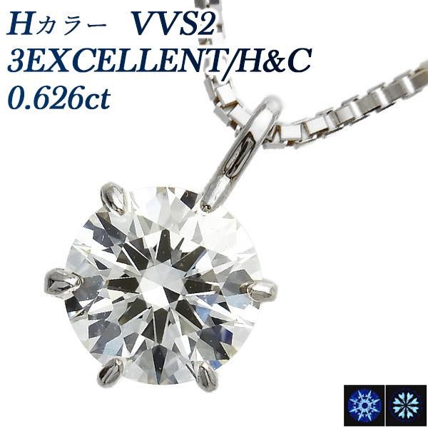 【ご注文後5%OFF】ダイヤモンド ネックレス 0.617ct VS2-G-3EXCELLENT/H&C Pt 一粒 プラチナ 0.6ct 0.6カラット エクセレント ハート キューピッド ダイアモンドネックレス ダイアモンド ダイアネックレス ダイヤ ダイヤモンドペンダント diamond ソリティア