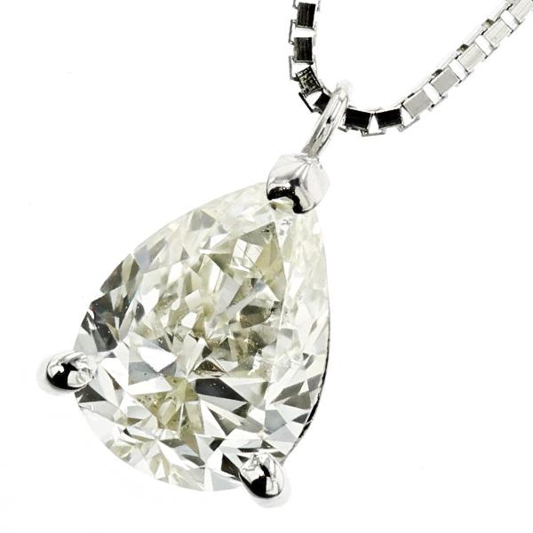 【ご注文確認後3%OFF】ダイヤモンド ネックレス 1.118ct SI2-M-ペアシェイプ ブリリアントカット Pt ダイヤモンドネックレス 一粒 プラチナ 1ct 1カラット ダイヤネック ダイアネック ダイヤネックレス プラチナダイヤネックレス 一粒ダイヤモンドネックレス
