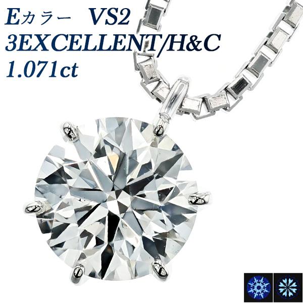 【ご注文後5%OFF】ダイヤモンド ネックレス 1.010ct VS2-G-3EXCELLENT/H&C Pt 一粒 プラチナ Pt900 1ct 1カラット エクセレント ハート キューピット ペンダント ダイヤモンドネックレス ダイヤモンドペンダント diamond ソリティア