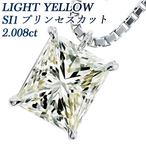 【ご注文確認後3%OFF】ダイヤモンド ネックレス 2.008ct SI1-LIGHT YELLOW-プリンセスカット Pt 一粒 プラチナ 2カラット 2.0カラット レクタングラー ダイヤネック ダイアネック ダイヤネックレス プラチナダイヤネックレス 一粒
