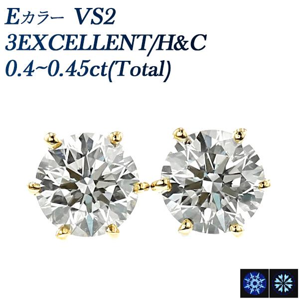 【ご注文後5%OFF】ダイヤモンド ピアス 0.40~0.45ct(Total) VS2-E-3EXCELLENT/H&C K18 18金 ゴールド 一粒 0.4ct 0.4カラット エクセレント ハート キューピッド ダイアモンドピアス ダイヤモンドピアス