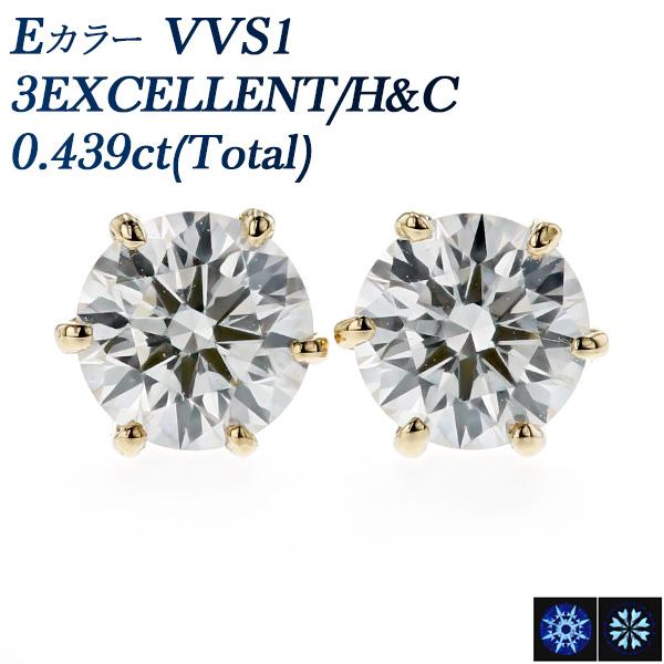 0.439ct Total VVS1-E-3EXCELLENT HC 18金 中央宝石研究所 保障 鑑定書付KP2445 35%OFF ダイヤモンド ピアス Pt 一粒 ハート 0.4カラット ダイヤ キューピッド ダイヤピアス ダイヤモンドピアス エクセレント ダイアモンド ダイアピアス 0.4ct