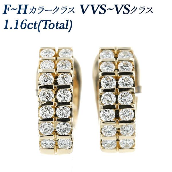 【ご注文後5%OFF】ダイヤモンド ピアス 1.16ct(Total) VVS~VSクラス-F~Hクラス-ラウンドブリリアントカット K18 1ct 1カラット フープピアス 中折れ K18YG 18金 イエローゴールド ダイヤモンドピアス ダイヤピアス パヴェ