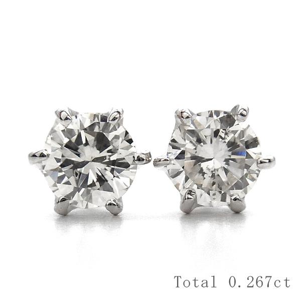 【ご注文確認後3%OFF】ダイヤモンド ピアス 0.20ctup(Total) SI1~SI2-H~I-GOOD~POOR Pt 0.2カラット 0.2ct ダイヤモンドピアス diamondpierce ダイヤモンド diamond ピアス pierce プラチナ Pt 6本爪 スタッド あす楽