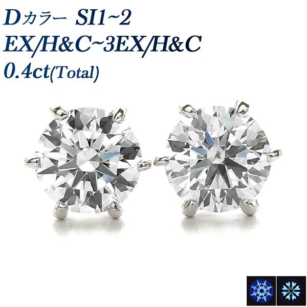 【ご注文確認後3%OFF】ダイヤモンド ピアス 0.407ct(Total) SI1-D-3EXCELLENT/H&C Pt プラチナ ソリティア 一粒 0.4carat 0.4カラット Dカラー エクセレント ハート キューピッド ダイアモンド ダイア ダイヤ スタッド