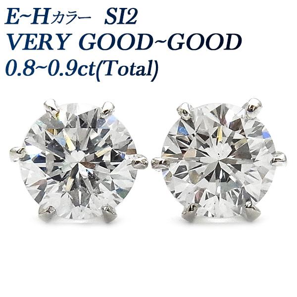 【ご注文確認後3%OFF】ダイヤモンド 0.847ct(Total) SI2-G~H-GOOD Pt プラチナ ソリティア 一粒 ダイアモンドピアス ダイアモンド ダイアピアス ダイア ダイヤモンドピアス ダイヤモンドピヤス diamond ダイヤピアス ダイヤ ピアス スタッド 一粒ダイヤモンドピアス