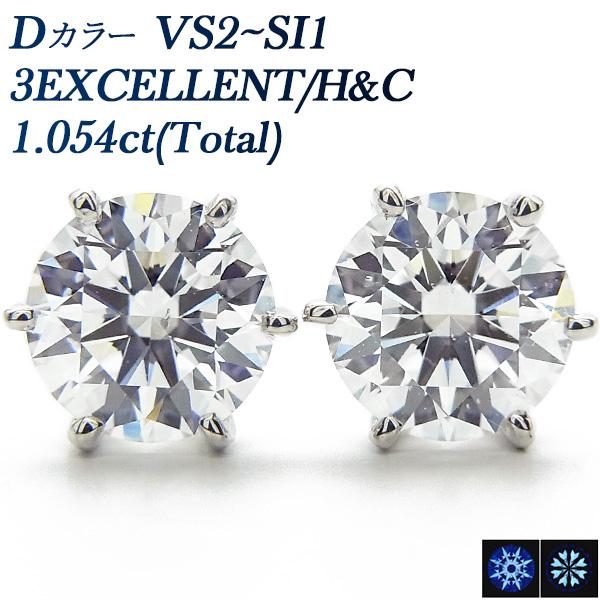 【ご注文後5%OFF】ダイヤモンド ピアス 1.054ct(Total) SI1~VS2-D-3EXCELLENT/H&C Pt プラチナ 一粒 1カラット 1ct エクセレント ハート キューピッド ダイアモンド ダイアピアス ダイヤモンドピアス ダイヤピアス ダイヤ ピアス