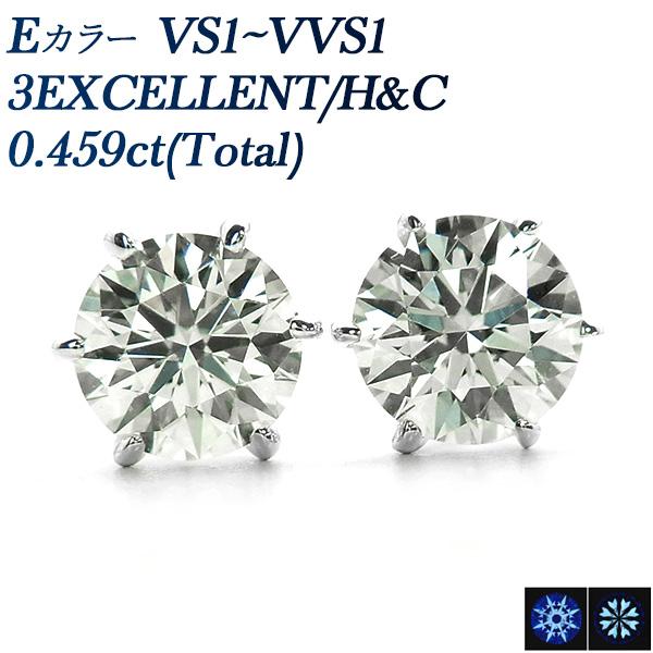 【ご注文確認後3%OFF】ダイヤモンド ピアス 0.459ct(Total) VS1~VVS1-E-3EXCELLENT/H&C Pt プラチナ ソリティア 一粒 0.4ct 0.4カラット エクセレント ハート キューピッド ダイアモンド ダイヤモンドピアス diamond ダイヤピアス ダイヤ ピアス スタッド
