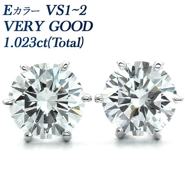 【ご注文確認後3%OFF】ダイヤモンド ピアス 1.023ct(Total) VS1~2-E-VERY GOOD Pt プラチナ 一粒 1カラット 1ct 大粒 ダイアモンド ダイアピアス ダイア ダイヤモンドピアス diamond ダイヤピアス ダイヤ ピアス スタッド