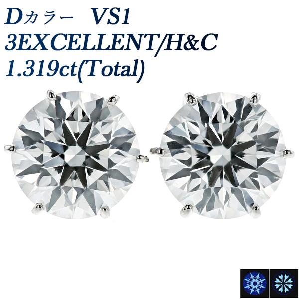 ダイヤモンド ピアス 1.129ct(Total) VS2-E-3EXCELLENT/H&C Pt プラチナ 一粒 1カラット 1ct 大粒 エクセレント ハート キューピッド ダイアモンド ダイアピアス ダイア ダイヤモンドピアス diamond ダイヤピアス ダイヤ ピアス スタッド