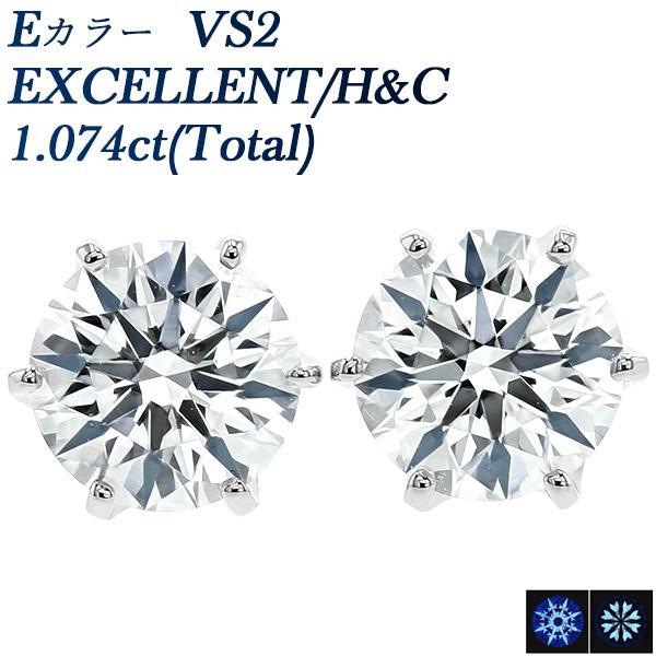 ダイヤモンド ピアス 1.083ct(Total) VS2-F-3EXCELLENT/H&C Pt プラチナ 一粒 1カラット 1ct 大粒 エクセレント ハート キューピッド ダイアモンド ダイアピアス ダイア ダイヤモンドピアス diamond ダイヤピアス ダイヤ ピアス スタッド