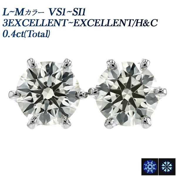 【ご注文後5%OFF】ダイヤモンド ピアス 0.40~0.49ct(Total) VS1~SI2-K~M(FAINT BROWN)~L~M-EXCELLENT/H&Cup Pt プラチナ 一粒 ダイアモンドピアス ダイアモンド ダイアピアス ピヤス ダイヤピアス ダイヤ ピアス