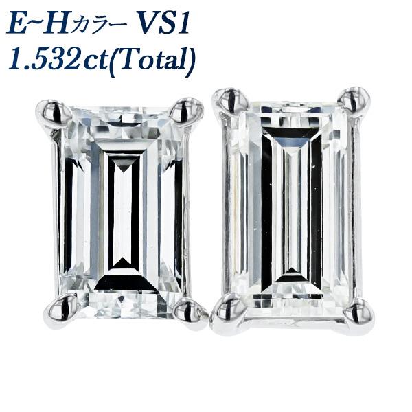 【ご注文後5%OFF】ダイヤモンド ピアス 1.532ct(Total) VS1-E~H-レクタングラーステップカット Pt 1ct 1カラット ダイヤモンドピアス ダイアモンド ダイヤ ダイア CGL Pt プラチナ プラチナ900 スタッズ スタッド ファンシーカット