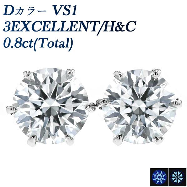 【ご注文後5%OFF】ダイヤモンド ピアス 0.8ct(Total) VS1-D-3EXCELLENT/H&C Pt プラチナ 一粒 0.8ct 0.8カラット エクセレント ダイアモンドピアス ダイアモンド ダイアピアス ダイヤモンドピアス ピアス