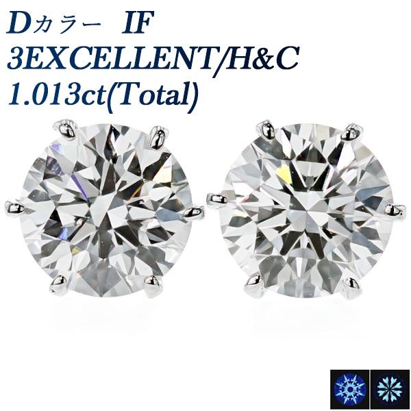 【ご注文後5%OFF】ダイヤモンド ピアス 1.078ct(Total) IF-D-3EXCELLENT/H&C Pt プラチナ 一粒 1カラット 1ct エクセレント インタナリー フローレス ダイアモンド ダイアピアス ダイア ダイヤモンドピアス diamond ダイヤピアス ダイヤ ピアス スタッド