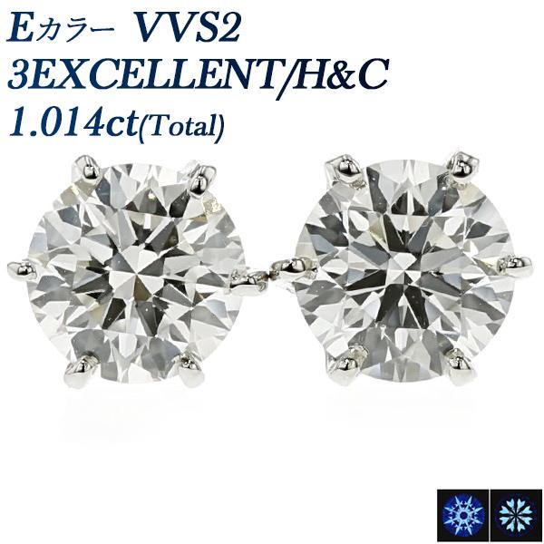 【ご注文後5%OFF】ダイヤモンド ピアス 1.014ct(Total) VVS2-E-3EXCELLENT/H&C Pt プラチナ 一粒 1カラット 1ct エクセレント ハート&キューピッド ダイアモンド ダイアピアス ダイヤモンドピアス ダイヤピアス ダイヤ ピアスピアス