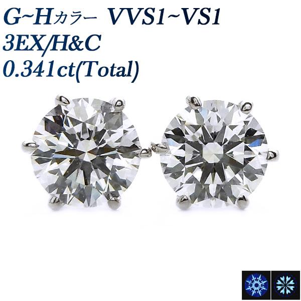 【ご注文後5%OFF】ダイヤモンド ピアス 0.465ct(Total) VS2-G~H-3EXCELLENT/H&C Pt 一粒 プラチナ Pt900 0.4ct 0.4カラット エクセレント ダイヤモンドピアス ダイヤピアス ダイヤ ダイアモンド