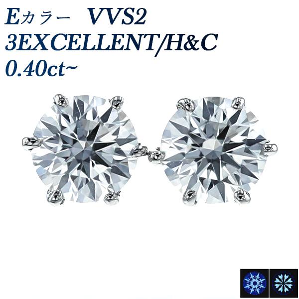 【ご注文後5%OFF】ダイヤモンド ピアス 0.40~0.49ct(Total) VVS2-E-3EXCELLENT/H&C Pt プラチナ 一粒 0.4カラット 0.4ct エクセレント ハート キューピッド ダイアモンド ダイアピアス ダイア ダイヤモンドピアス diamond ダイヤピアス ダイヤ ピアス スタッド