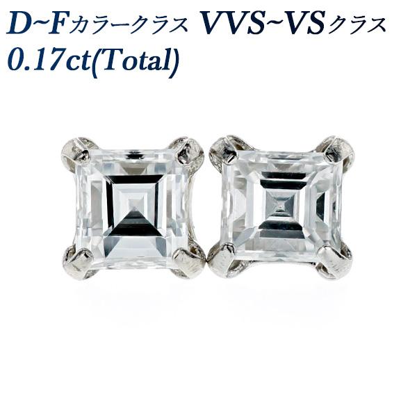 【ご注文確認後3%OFF】ダイヤモンド ピアス 0.17ct(Total) VVS~VSクラス-D~Fクラス-ステップカット Pt 0.1ct 0.1カラット ダイヤモンドピアス ダイヤピアス ダイアモンド ダイアモンドピアス ダイヤピアス ダイヤ プラチナ Pt900 スタッド 一粒