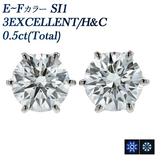 【ご注文後5%OFF】ダイヤモンド ピアス 0.5ct(Total) SI1-E~F-3EXCELLENT/H&C Pt プラチナ 一粒 0.5カラット ダイアモンドピアス エクセレント ハート キューピッド ダイアモンド ダイアピアス ダイア ダイヤモンドピアス ダイヤピアス スタッド