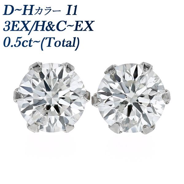 【ご注文後5%OFF】ダイヤモンド ピアス 0.50~0.59ct(Total) I1-D~H-EXCELLENT~3EXCELLENT/H&C Pt 0.5ct 0.5カラット プラチナ 一粒 ダイヤモンドピアス ダイヤモンド ダイヤ diamond ピアス pierce ハート キューピッド HC H&C エクセレント