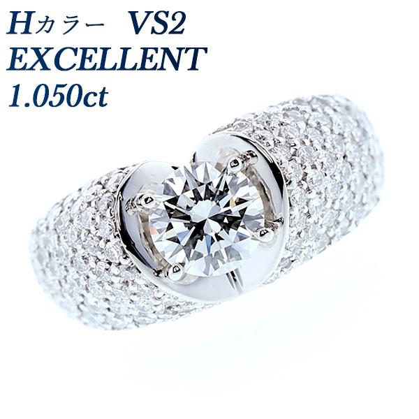 【ご注文確認後3%OFF】ダイヤモンド リング 1.050ct VS2-H-EXCELLENT Pt 大粒 1ct 1カラット Pt900 プラチナ ハート heart 高品質 ハイジュエリー 高級 ゴージャス ダイヤリング ダイアリング ダイヤ ダイア ダイアモンド 指輪