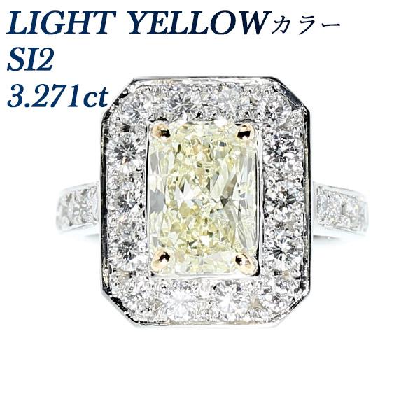 【ご注文後5%OFF】ダイヤモンド リング 3.271ct SI2-LIGHT YELLOW-ラディアントカット Pt 3カラット 3ct ダイヤモンド プラチナ プラチナ900 ダイアモンド ダイア ダイヤ ダイヤモンドリング diamond ラディアントカット