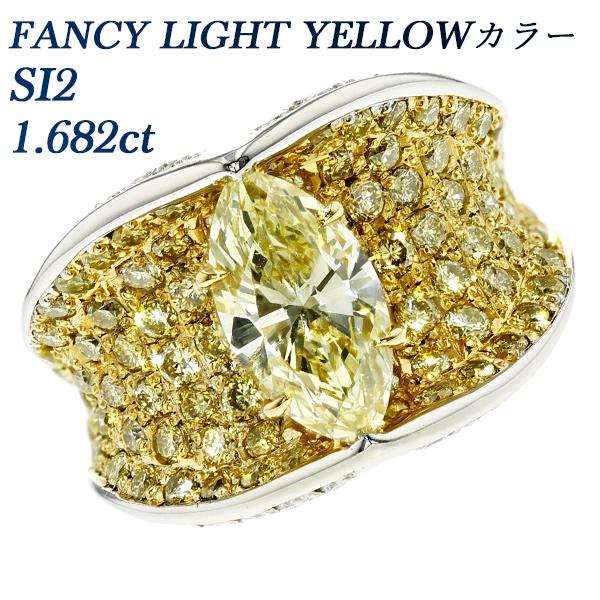 【ご注文後5%OFF】ダイヤモンド リング 1.682ct SI2-FANCY LIGHT YELLOW-マーキスブリリアントカット Pt/K18 1ct 1カラット プラチナ Pt900 18金 イエローゴールド ゴールド 大粒 指輪 ダイヤモンドリング ダイヤリング