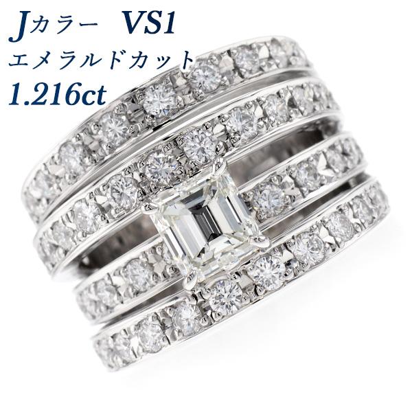 【ご注文後5%OFF】ダイヤモンド リング 1.216ct VS1-J-エメラルドカット Pt Pt900 プラチナ 指輪 1ct 1カラット ダイヤ ダイヤモンド ダイヤモンドリング diamond ring リング ダイヤリング ダイアリング