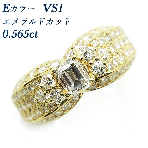 【ご注文後5%OFF】ダイヤモンド リング 0.565ct VS1-E-エメラルドカット K18 0.5ct 0.5carat 0.5カラット エメラルド ダイヤモンド 18金 ゴールド ダイヤモンドリング ダイアモンドリング ダイアモンド ダイアリング ダイヤ diamond natural 天然