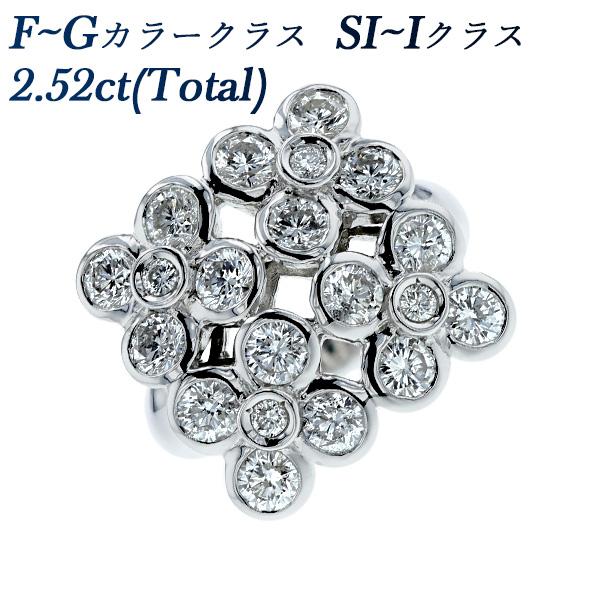 【ご注文確認後3%OFF】ダイヤモンド リング 2.52ct(Total) SI~I1-F~G-ラウンドブリリアントカット K18WG 2ct 2カラットダイヤモンドリング 指輪 ダイヤリング ダイアリング ダイアモンド diamond ダイヤモンド 18金 ホワイトゴールド K18