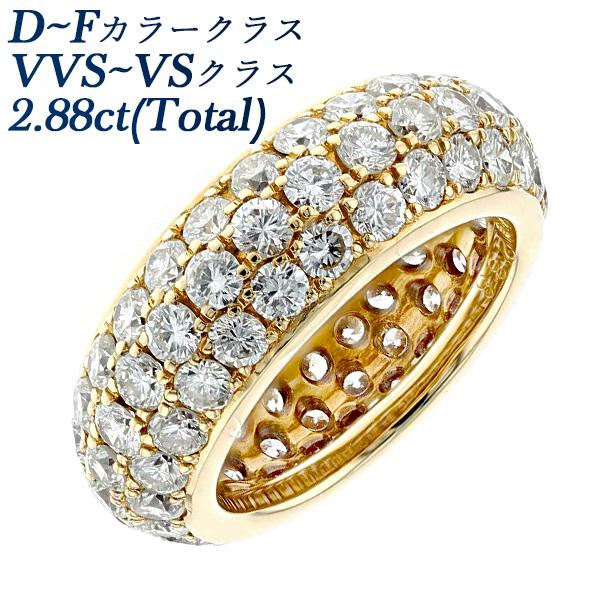 【ご注文後5%OFF】ダイヤモンド リング 2.88ct(Total) VVS~VS-D~F-VERY GOODup K18 【2ct 2カラット】【ダイヤモンド 指輪】【18金 ゴールド】【パヴェ リング】【フルエタニティ】