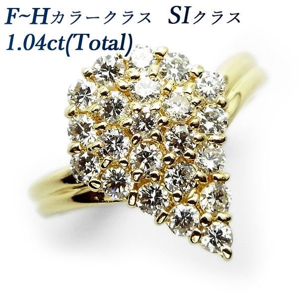 ダイヤモンド リング 1.04ct(Total) SIクラス-F~Hクラス-ラウンドブリリアントカット K18 1ct 1carat 1カラット 18金 イエローゴールド ペアシェイプ ダイアモンド ダイヤ ダイヤモンドリング diamond 指輪