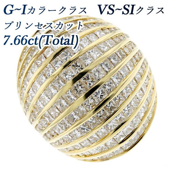 【ご注文後5%OFF】ダイヤモンド リング 7.66ct(Total) VS~SIクラス-G~Iクラス/プリンセスカット K18 7カラット 7ct ダイヤモンドリング ダイヤリング 指輪 ダイヤモンド リング 18金 プリンセスカット