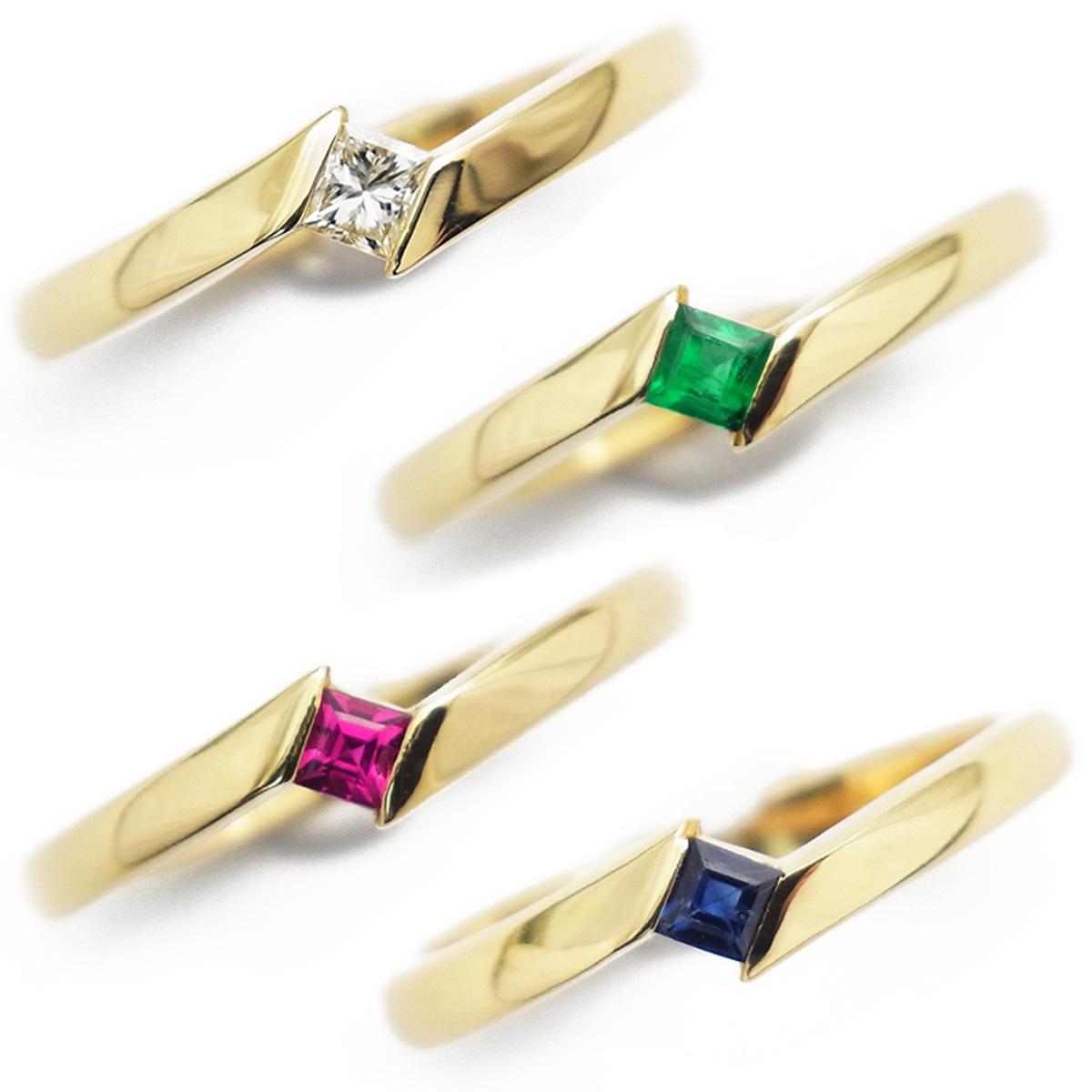 【ご注文確認後3%OFF】ダイヤモンド リング 0.08ct~ VS~SI-E~H-プリンセスカット/ステップカット K18 一粒 0.1ct 0.10ct 0.1カラット SI1 SI2 VS1 VS2 H I J K スクエア プリンセス ゴールド イエローゴールド 婚約指輪 エメラルド ルビー サファイア