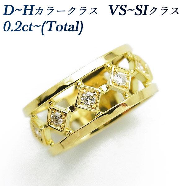 【ご注文確認後3%OFF】平打ち ダイヤモンド リング 0.2~0.3ct(Total) VS~SI-D~H-VERYGOOD~GOOD K18 0.2ct 0.2カラット 0.3ct 0.3カラット ダイヤモンド 指輪 結婚 マリッジ リング 18金 ゴールド フルエタニティ すかし 透かし