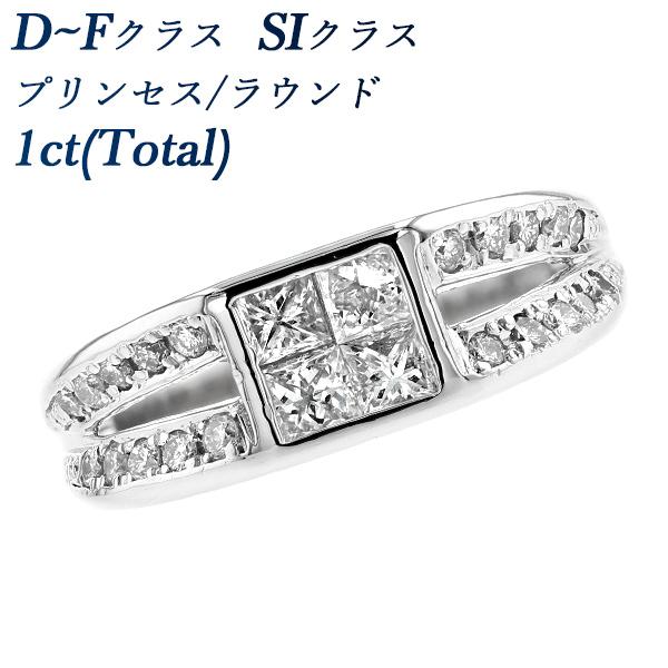 【ご注文後5%OFF】ダイヤモンド リング 1ct(Total) SIクラス-D~Fクラス-プリンセスカット/ラウンドブリリアントカット Pt 1ct 1カラット ダイヤモンドリング ダイヤリング 指輪 ring ダイアモンドリング ダイアリング Pt900 プラチナ diamond