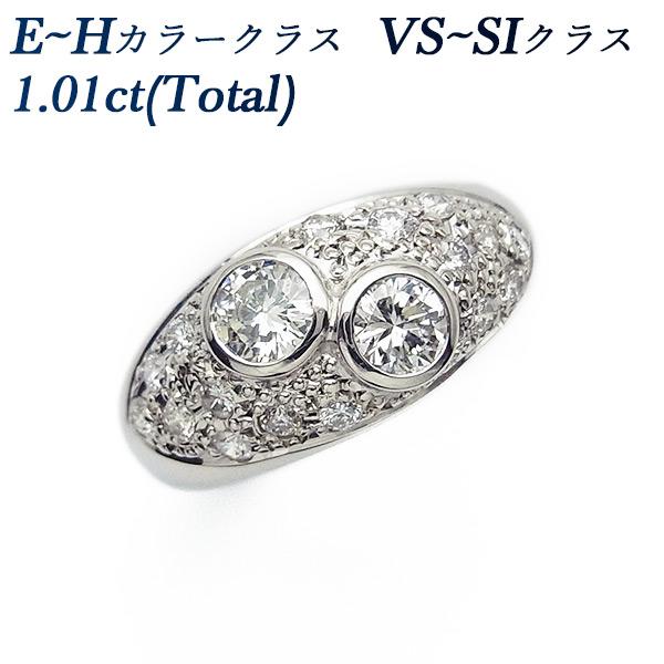 【ご注文確認後3%OFF】ダイヤモンド リング 1.01ct(Total) VS~SIクラス-E~Hクラス-ラウンドブリリアントカット Pt 1カラット 1ct 1ct ダイヤモンドリング ダイヤリング PT Pt900 プラチナ