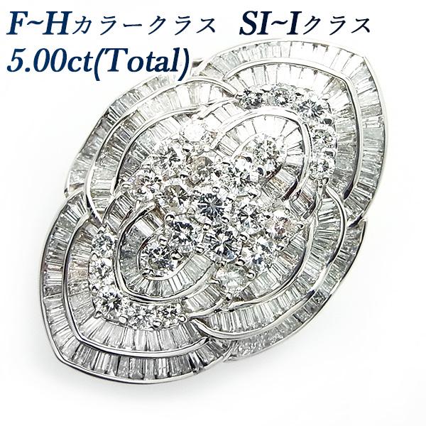 【ご注文確認後3%OFF】ダイヤモンド リング 5.00ct(Total) SI~Iクラス-F~Hクラス-ラウンドブリリアントカット/テーパーカット Pt 5ct 5カラット プラチナ ダイヤモンドリング ダイヤ ダイア ダイヤリング ダイアリング リング 指輪 一粒 特価 ゴージャス 豪華