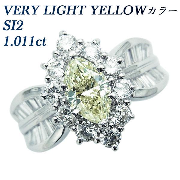 【ご注文後5%OFF】ダイヤモンド リング 1.011ct SI2-VERY LIGHT YELLOW-マーキスブリリアントカット Pt イエローダイヤモンド プラチナ プラチナ900 イエローダイア マーキス ダイアモンドリング ダイアモンド ダイアリング ダイヤ ダイヤモンドリング