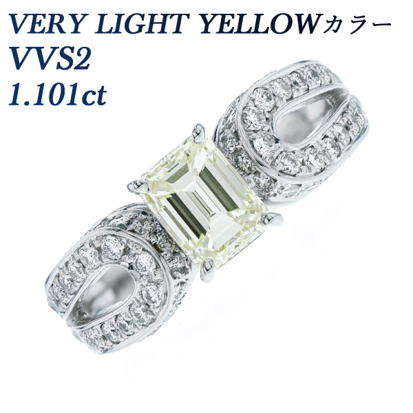 【ご注文後5%OFF】ダイヤモンド リング 1.101ct VVS2-VERY LIGHT YELLOW-エメラルドカット Pt 1.0ct 1カラット ダイヤモンドリング 指輪 ダイヤリング ダイアモンド diamond ダイヤモンド ダイアモンド ファンシーカット エメラルドカット