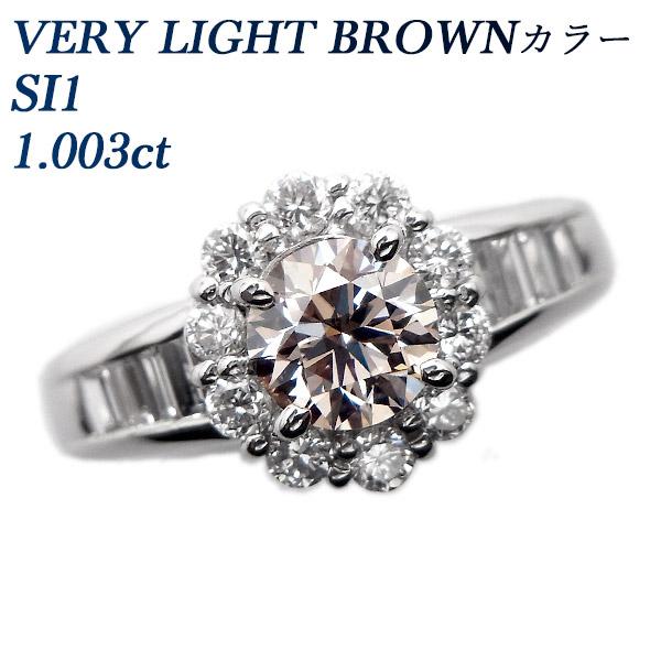 【ご注文確認後3%OFF】ダイヤモンド リング 1.003ct SI1-VERY LIGHT BROWN-EXCELLENT Pt 1ct 1カラット ダイヤモンドリング ダイアモンド ダイヤ ダイア ダイヤリング ダイアリング リング 指輪 プラチナ ブラウン brown